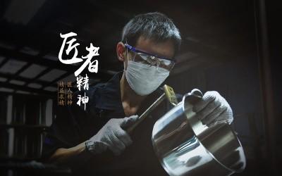 江门市新会区钰泽金属有限公司