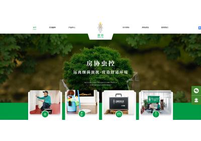 网站制作服务型公司案例-鹤山市房协白蚁害虫防治有限公司