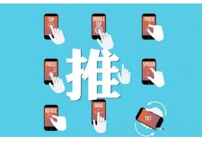 华企互联网推广周刊人物之李俊文