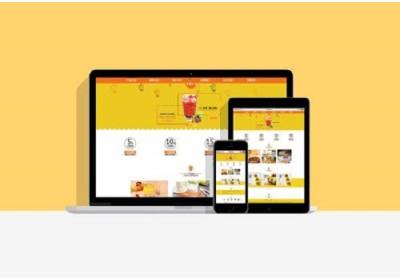 网站建设中如何规划吸引用户的移动网站页面?