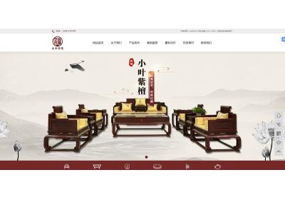 网站制作新上线家具案例-元木居堂文化传播有限公司