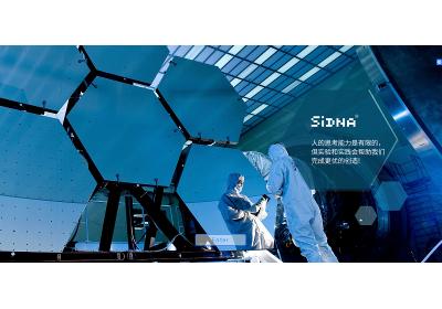 网站设计科技型新案例-深圳进化科技有限公司