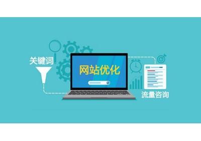 2021年企业网站优化加快收录技巧总汇(二)