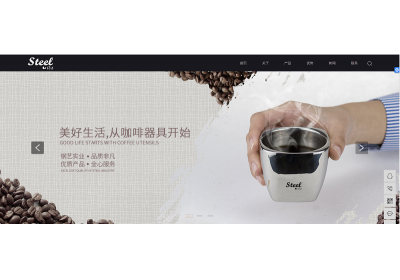 网站设计新上线案例-江门市钢艺实业有限公司