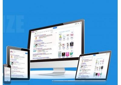 九个较佳排版方法,让你的网站设计高大上起来(二)