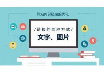 网站建设过程中,常见的几个网站优化推广问题