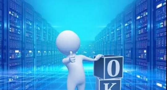 网站建设服务器挑选时要考虑的因素