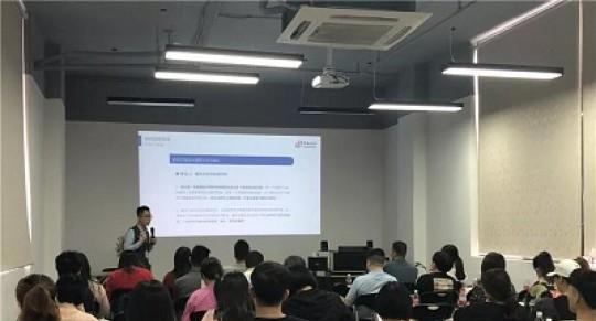 2019华企电商学院企业沙龙第一期