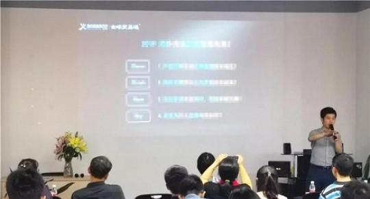 """江门华企""""外贸+互联网""""2019营销新思路策略沙龙完满成功!"""